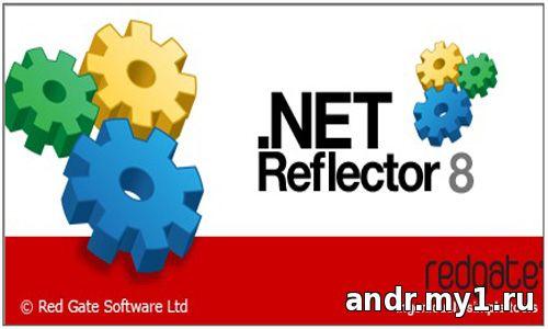net reflector 8