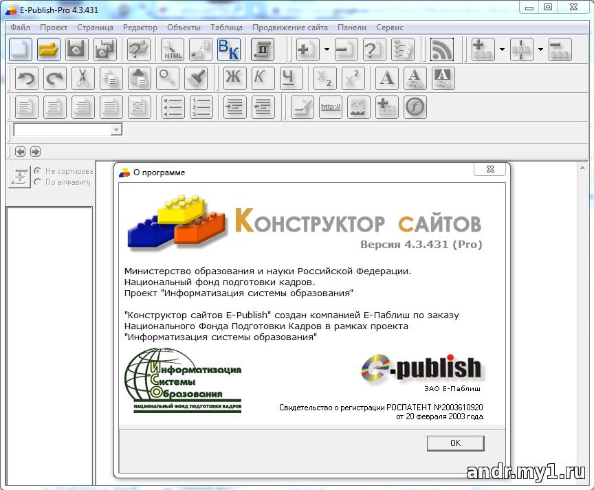Конструктор Сайтов скачать- Конструктор Сайтов apk для Android.